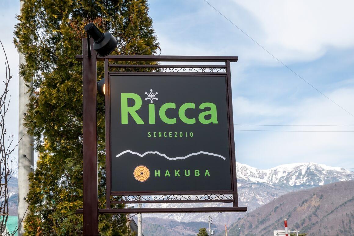 Riccaの看板の写真